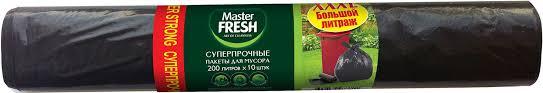 <b>Мешки для мусора</b> Master <b>FRESH</b> XXXL суперпрочные, 200 ...