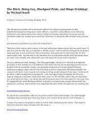 drinking essay college essays college application essays   binge drinking essay free essay on college drinking problem