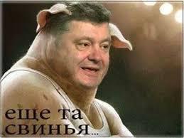 Украина подписала новое соглашение на покупку газа в РФ: цена на голубое топливо составит $248 за тыс. куб.м - Цензор.НЕТ 274