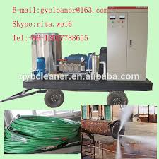 gyb 5 high pressure oil tank cleaning equipment for sugar industry 1500bar oil tank cleaning equipment