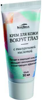 <b>Крем</b> Вкусвилл для <b>кожи вокруг</b> глаз, 30 мл — купить в интернет ...