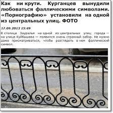 Порошенко обсудил с Туском подготовку к саммиту Украина - ЕС - Цензор.НЕТ 8304