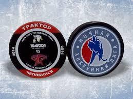 Шайба с логотипом / Шайбы <b>хоккейные</b> / <b>Шайбы</b> сувенирные