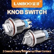 <b>Knob</b>/ <b>key Button Switch</b> - Lanboo Intelligent Technology Co., Ltd ...