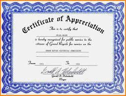 11 certificate template budget template certificate template certificate template jpg