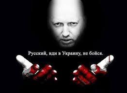 Новым секретарем СНБО станет Александр Турчинов, - источник - Цензор.НЕТ 6784
