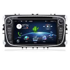 <b>Bosion</b> 2 Din <b>Android 8.1 Car</b> dvd gps player <b>car</b> stereo radio for ...