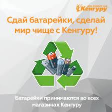 Керамическая <b>плитка</b> купить в г. Иваново в интернет-магазине ...