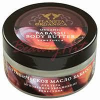 Купить Planeta Organica Органическое <b>Масло Бабассу для тела</b> ...