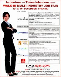 freshers experienced walk in multi industry job fair posted image