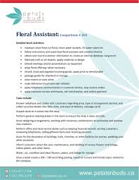 floral assistant job description petals n buds bottom jobs 103 floral assistant 1