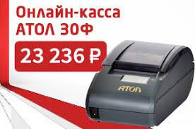 Запайщики пакетов – купить по выгодной цене в Москве ...