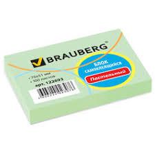 <b>Тетрадь</b> А5, 48 л., <b>BRAUBERG ЭКО</b>, клетка, обложка картон ...
