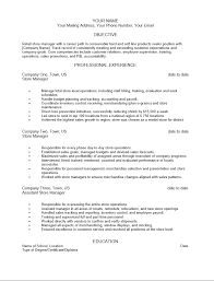 retail manager resume template sample ms word adobe pdf pdf ms word doc rich text