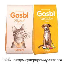 Купить Farmina (<b>Фармина</b>) <b>N&D</b> PUMPKIN <b>консервы</b> д/к 80 гр ...