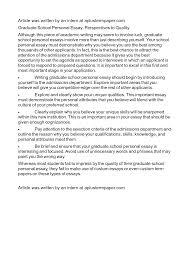 personal qualifications essay pdfeports web fc com lapd personal qualifications essay