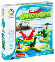 Головоломка <b>BONDIBON</b> Smart Games <b>Динозавры</b> ...
