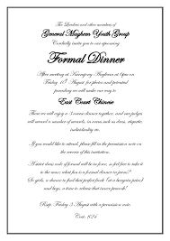 formal invitations template formal invitation template formal  formal invitation template word formal invitations template