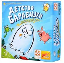 <b>Настольные игры Стиль Жизни</b> купить в Киеве и Украине - Цены ...