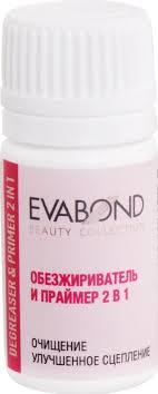 EVABOND Обезжириватель и <b>праймер</b> для ресниц <b>2 в</b> 1 — купить ...