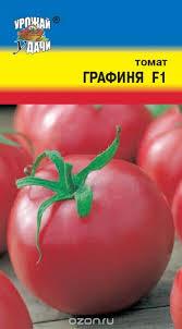 семена урожай удачи томат взрыв 0 1 г