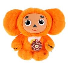 «<b>Мягкая игрушка</b> Мульти-пульти <b>Чебурашка</b> оранжевый мех ...