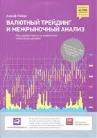 Издательство Альпина Паблишер   Купить книги в интернет ...