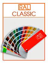 Официальные названия и номера Дизайнерских цветов RAL