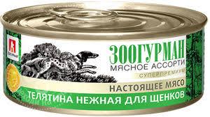 Купить Корм для щенков <b>Зоогурман Мясное ассорти</b> Телятина ...