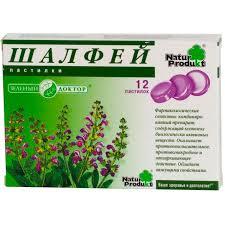 <b>Шалфей пастилки</b> №<b>12 БАД</b> - цена 270.00 руб., купить в ...