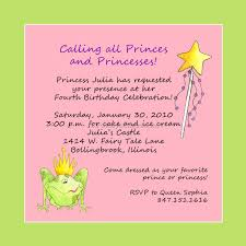kids birthday invitation wording gangcraft net kids birthday invitation wording best birthday resource gallery birthday invitations