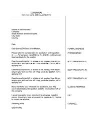 cover letter template electrical apprenticeship cover letter electrical apprentice cover letter letter cover letter template letter