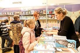 Non/fiction для детей. Книжки, за которыми стоит поохотиться ...