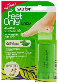 <b>SALTON</b> Карандаш для ног Lady Feet Comfort Защита от мозолей