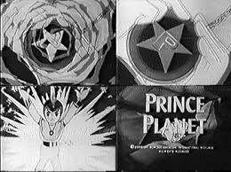 <b>Prince Planet</b> - Wikipedia