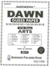 th class arts philosophy guess papers online guess paper narendra dawn arts guess paper of philosophy for 12th class 2017