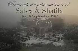 「サブラー・シャティーラ事件」の画像検索結果