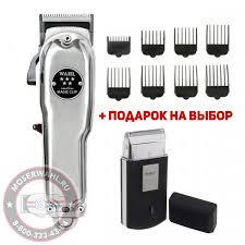 Купить <b>машинку для стрижки волос</b> в Москве! Цена, насадки ...