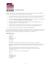 character reference letter for immigration template resumepersonal character reference letter for immigration template resumepersonal throughout personal reference letter for immigration