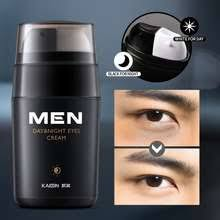 Buy Eye Skin Care for Men Products in Malaysia June 2020