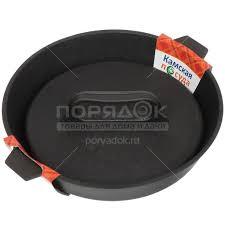 <b>Сковорода</b>-<b>гриль</b> чугунная <b>Камская посуда</b> гу8063 с крышкой, <b>28 см</b>
