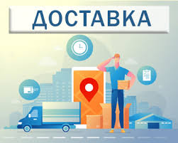 <b>Нижегородмебель</b>, интернет магазин купить в Москве!