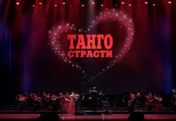 Show «<b>Astor Piazzolla's Tango</b> Of Passion»
