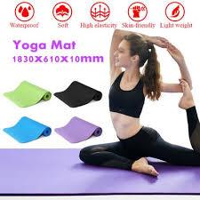 <b>Коврики для йоги</b> — цены от 180 RUB и реальные отзывы на Joom