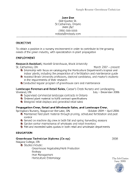 machine operator resume sample resume field operator leading machine operator resume sample resume sample resume sample happy now