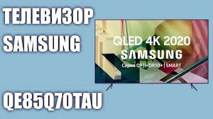 <b>Телевизор Samsung QLED</b> Q70 <b>QE85Q70TAU</b> (QE85Q70TAUXRU ...