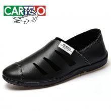 <b>Men's Sandals</b> - Best <b>Men's Sandals</b> Online shopping   Gearbest ...