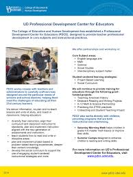 microsoft word pdce flyer for supers doc college of education microsoft word pdce flyer for supers doc