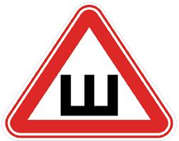 """Знак самоклеющийся наружный """"Шипы"""" для <b>Renault Kaptur</b> 2.0 ..."""