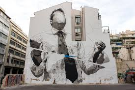 Αποτέλεσμα εικόνας για ino graffiti